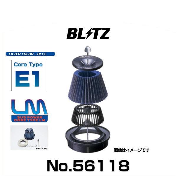 BLITZ ブリッツ No.56118 フィット用 サスパワーコアタイプLM エアクリーナー