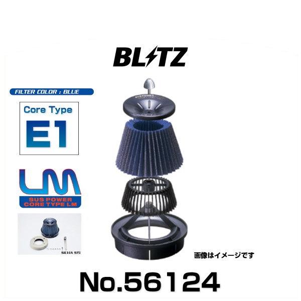BLITZ ブリッツ No.56124 エリシオン用 サスパワーコアタイプLM エアクリーナー