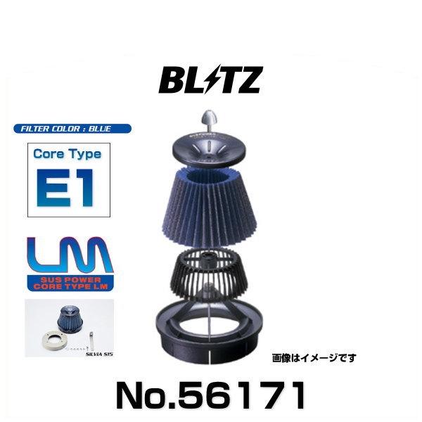 BLITZ ブリッツ No.56171 スイフト、スイフトスポーツ用 サスパワーコアタイプLM エアクリーナー
