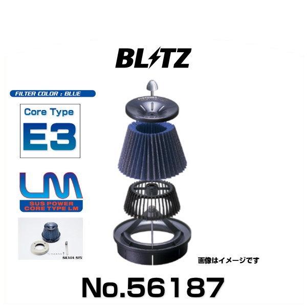 BLITZ ブリッツ No.56187 ワゴンR、ワゴンRスティングレー用 サスパワーコアタイプLM エアクリーナー