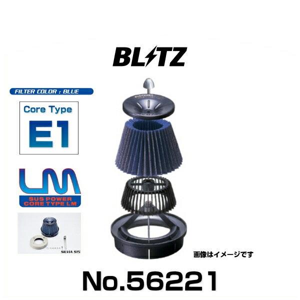 BLITZ ブリッツ No.56221 IS300h、RC300h、クラウンハイブリッド用 サスパワーコアタイプLM エアクリーナー