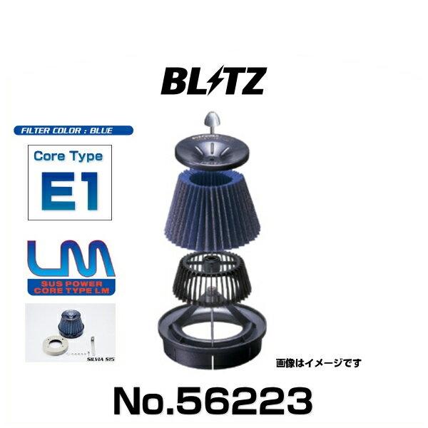 BLITZ ブリッツ No.56223 フィット、フィットハイブリッド、ヴェゼル ハイブリッド用 サスパワーコアタイプLM エアクリーナー