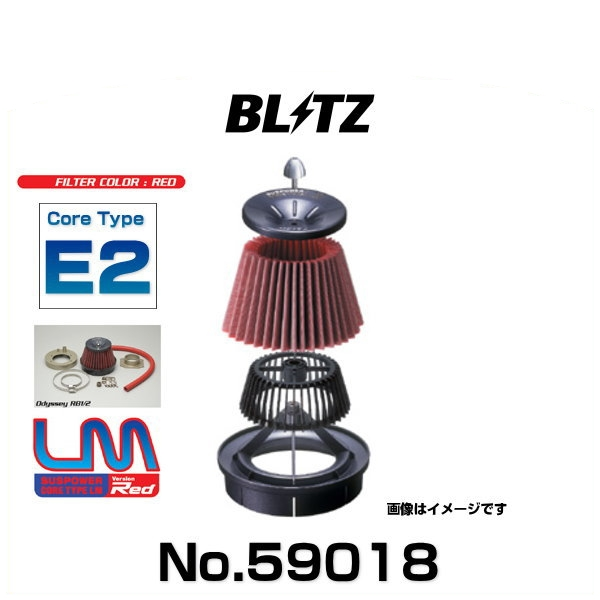 BLITZ ブリッツ No.59018 グロリア、セドリック用 サスパワーコアタイプLM-RED エアクリーナー