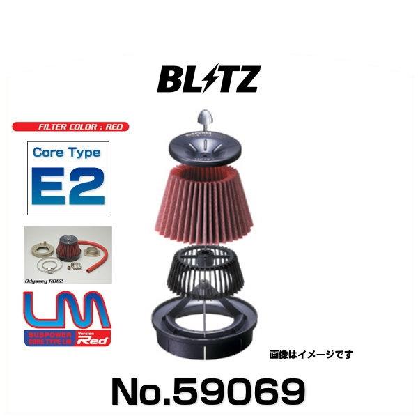 BLITZ ブリッツ No.59069 ヴォクシー、ノア用 サスパワーコアタイプLM-RED エアクリーナー