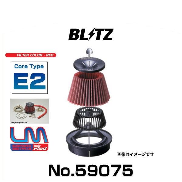 BLITZ ブリッツ No.59075 ランサーエボリューション VII、他 サスパワーコアタイプLM-RED エアクリーナー