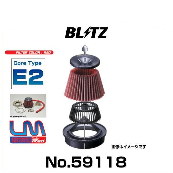 BLITZ ブリッツ No.59118 フィット用 サスパワーコアタイプLM-RED エアクリーナー