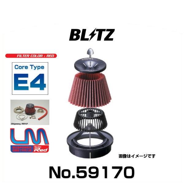 BLITZ ブリッツ No.59170 iQ用 サスパワーコアタイプLM-RED エアクリーナー