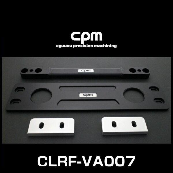 cpm CLRF-VA007 フォルクスワーゲン Golf7 R 、アウディ S3/A3 スポーツバック/セダン (Quattro model) 8V用ロワーレインフォースメント