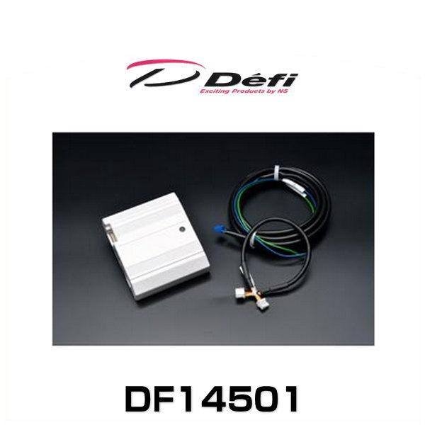日本精機 Defi デフィ DF14501 SMART ADAPTER W(スマートアダプター W)