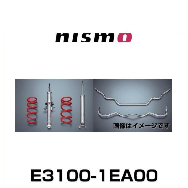 送料無料 オンラインショップ 2020モデル NISMO ニスモ E3100-1EA00 S-tuneサスペンションシステム フェアレディZ Z34用