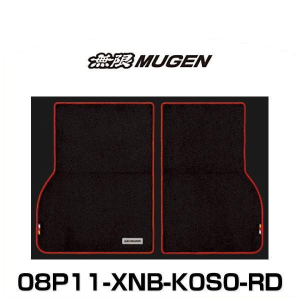<title>無限 MUGEN 公式 08P11-XNB-K0S0-RD SPORT LUGGAGE MAT スポーツ ラゲッジマット STEP WGN ステップワゴン</title>