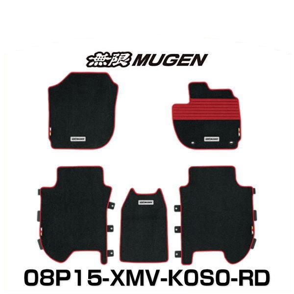 無限 MUGEN 08P15-XMV-K0S0-RD SPORT MAT スポーツマット SHUTTLE シャトル
