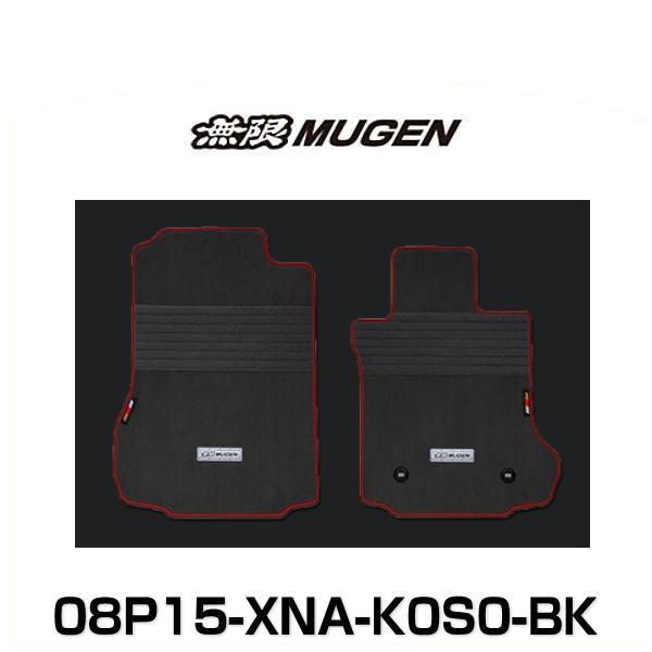 無限 MUGEN 08P15-XNA-K0S0-BK SPORT MAT スポーツマット S660