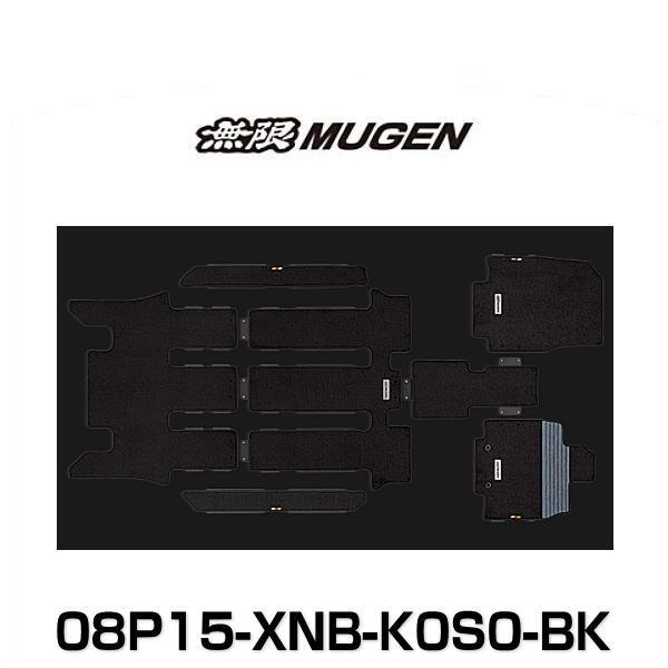 無限 MUGEN 08P15-XNB-K0S0-BK SPORT MAT スポーツマット STEP WGN ステップワゴン