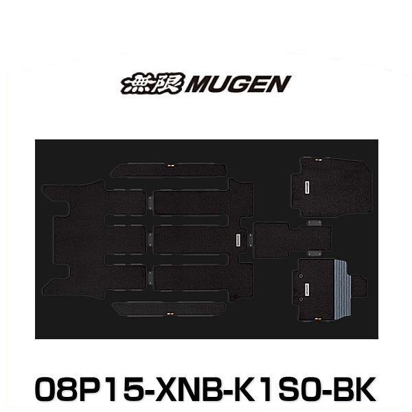 無限 MUGEN 08P15-XNB-K1S0-BK SPORT MAT スポーツマット STEP WGN ステップワゴン