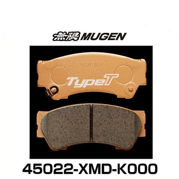 無限 MUGEN 45022-XMD-K000 Brake Pad ブレーキパッド 左右セット