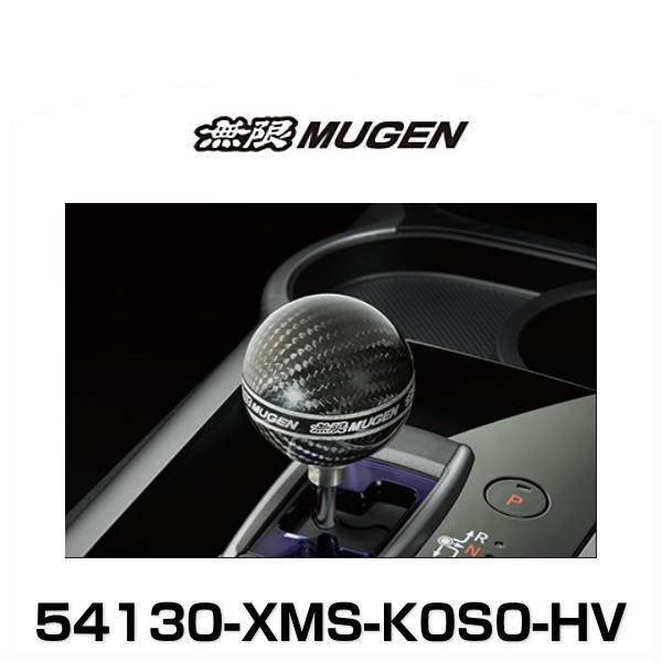 無限 MUGEN 54130-XMS-K0S0-HV カーボンセレクトノブ サイドロゴタイプ