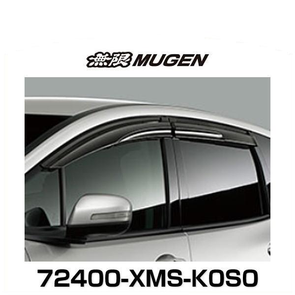 無限MUGEN 72400-XMS-K0S0 ベンチレーテッドバイザー JADE ジェード