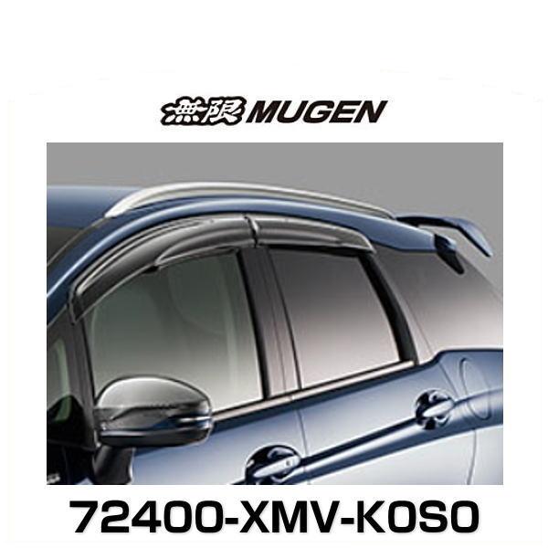 無限 MUGEN 72400-XMV-K0S0 ベンチレーテッドバイザー SHUTTLE シャトル