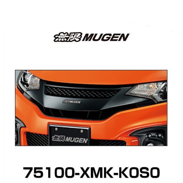 無限 MUGEN 75100-XMK-K0S0 FIT Front Sports Grille フィット フロントスポーツグリル
