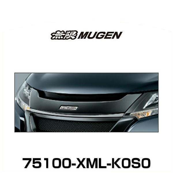 無限 MUGEN 75100-XML-K0S0 ODYSSEY Front Sports Grille オデッセイ フロントスポーツグリル