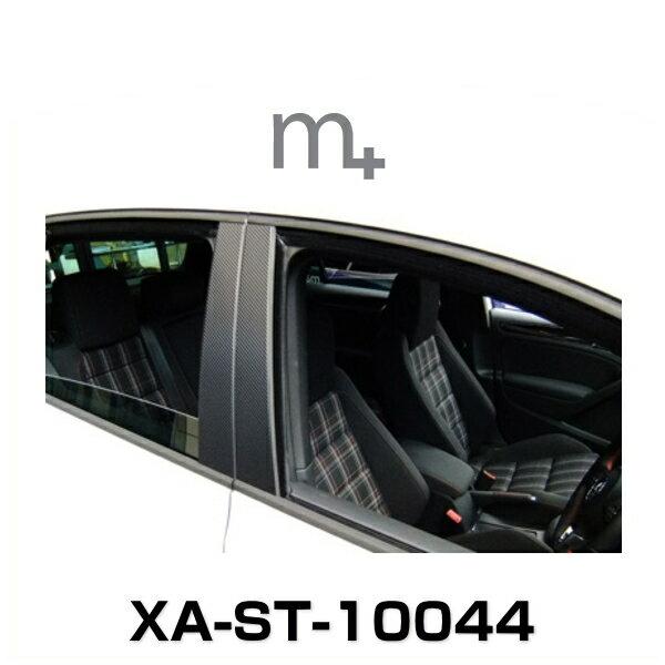 m+ エムプラス XA-ST-10044 VW Golf6 HB用カーボンピラーフィルム(4枚セット)