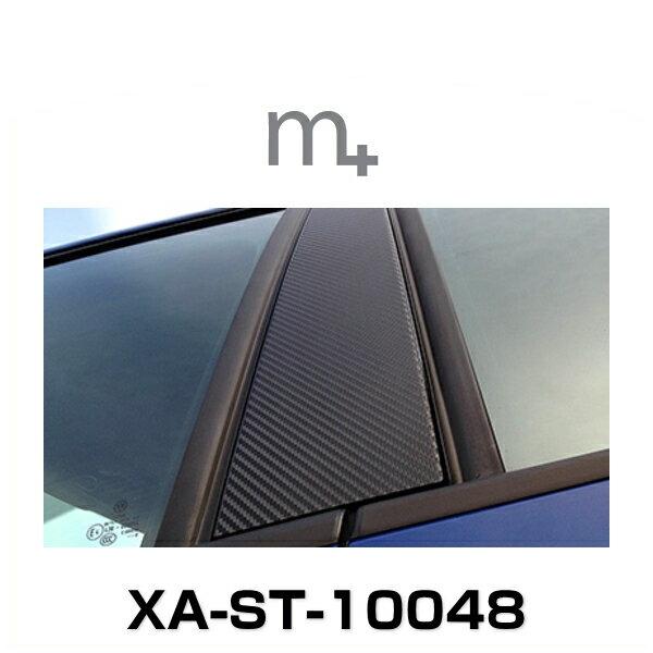 m+ エムプラス XA-ST-10048 VW Polo 6R用カーボンピラーフィルム(4枚セット)