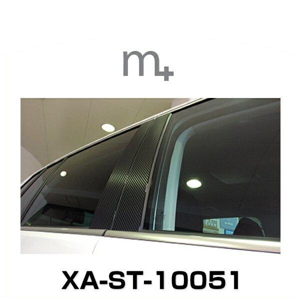 m+ エムプラス XA-ST-10051 VW Tiguan 5N用カーボンピラーフィルム(4枚セット)