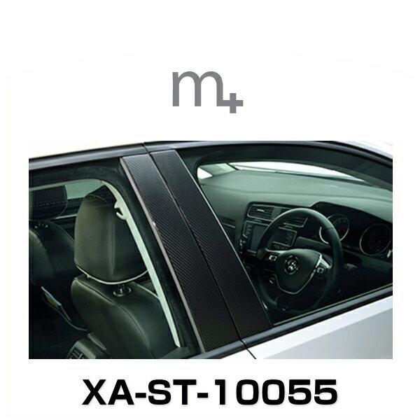 m+ エムプラス XA-ST-10055 VW Golf7 HB用カーボンピラーフィルム(4枚セット)