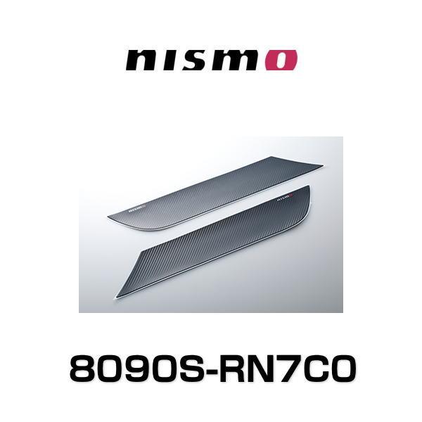 NISMO ニスモ 8090S-RN7C0 ドアインナープロテクター セレナ(C27) 2枚セット
