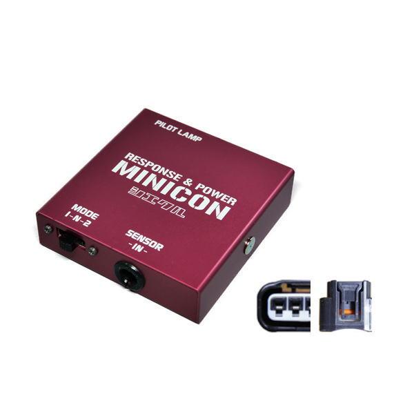 siecle シエクル MC-D04P MINICON ミニコン(サブコン) iQ、ヴィッツ/ヴィッツハイブリッド、タンク、パッソ、ピクシススペース、ベルタ、ヤリス/ヤリスハイブリッド等