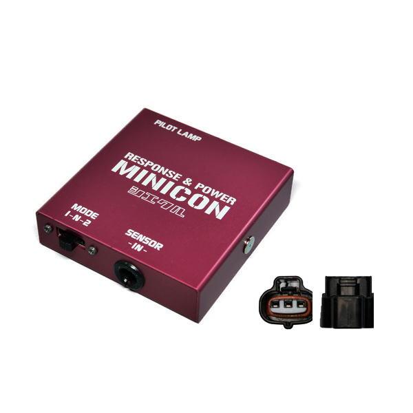siecle シエクル MC-D09P MINICON ミニコン(サブコン) bB、パッソ、パッソセッテ、ラッシュ、ブーン、ビーゴ、ブーンルミナス等