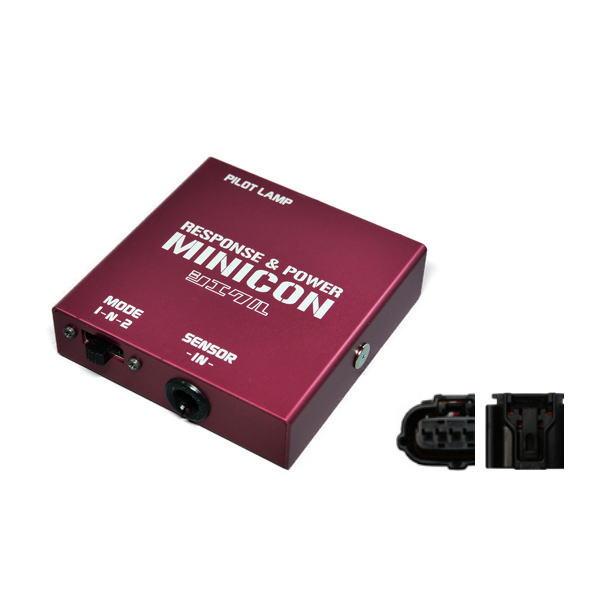 siecle シエクル MC-F02A MINICON ミニコン(サブコン) XV、WRX-STI、インプレッサ、インプレッサスポーツ/インプレッサG4、フォレスター、レガシィ・アウトバック等