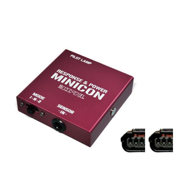 siecle シエクル MC-H07P MINICON ミニコン(サブコン) N-BOX、N-ONE等