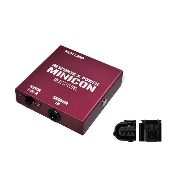 siecle シエクル MC-L01A MINICON ミニコン(サブコン) GS350、IS200t、IS250、IS350、NX200t、NX300、RX350等