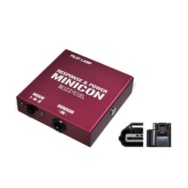 siecle シエクル MC-N02A MINICON ミニコン(サブコン) X-TRAIL、ウイングロード、セレナ、デュアリス、プレサージュ、ラフェスタ等