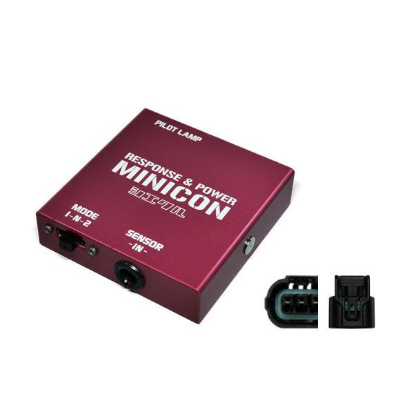 siecle シエクル MC-S12P MINICON ミニコン(サブコン) イグニス、スイフト/スイフトスポーツ、ソリオ/ソリオバンテット等