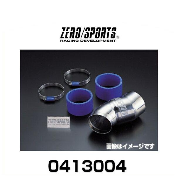 ZERO SPORTS ゼロスポーツ 0413004 エアインテークパイプ Φ76エアフロ専用