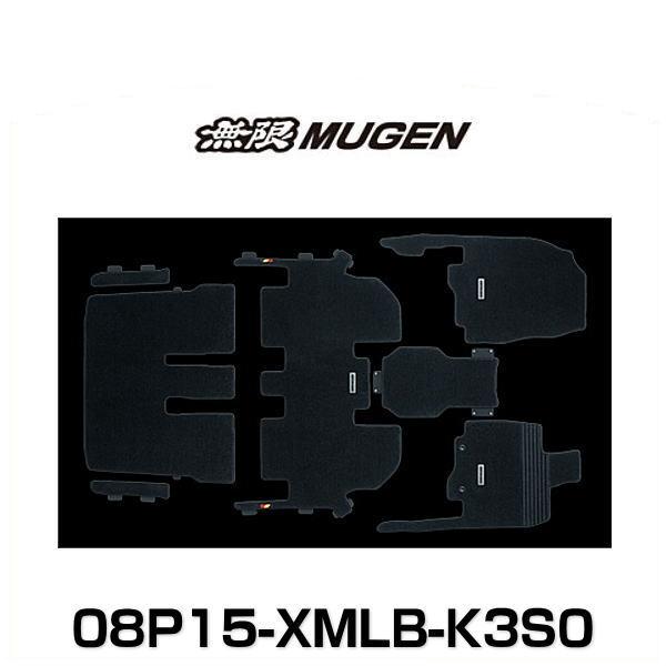 無限 MUGEN 08P15-XMLB-K3S0 SPORT MAT スポーツマット ODYSSEY オデッセイ フロアマット