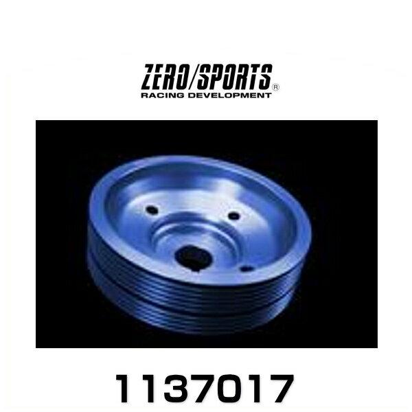 ZERO SPORTS ゼロスポーツ 1137017 WRCクランクプーリー ブルーモデル EL/EJ系エンジン搭載車用