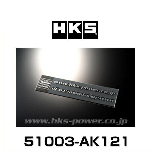 <title>ネコポス可能 HKS 51003-AK121 ステッカー SALE開催中 URL BLACK</title>