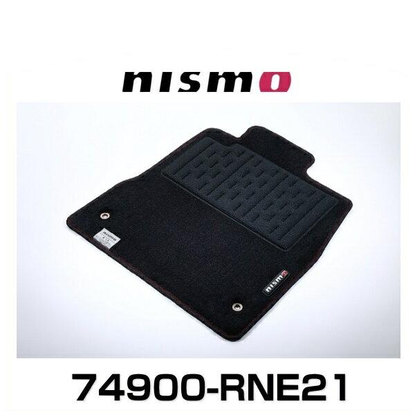NISMO ニスモ 74900-RNE21 フロアマット ノート(E12)M/C後ガソリン車用( 5マット仕様)