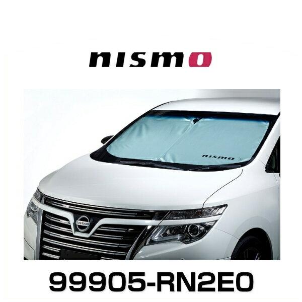 NISMO ニスモ 99905-RN2E0 サンシェード エルグランド(E52)用 フロントガラス用 車用