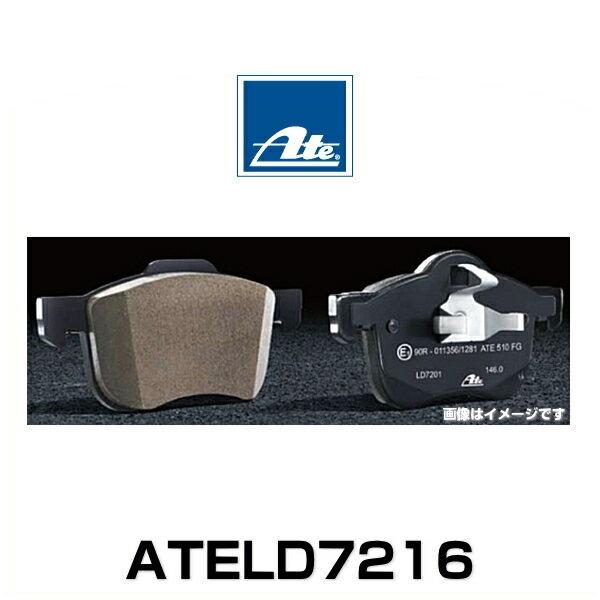 ATE アーテ ATELD7216 欧州車用ダストレス・パッド セラミックパッド BMW フロントパッド