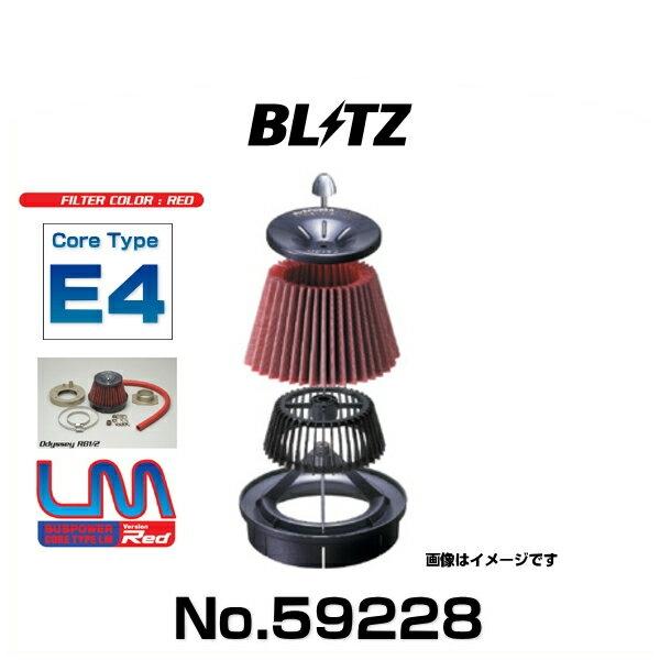 BLITZ ブリッツ No.59228 アルファード、ヴェルファイア用 サスパワーコアタイプLM-RED エアクリーナー