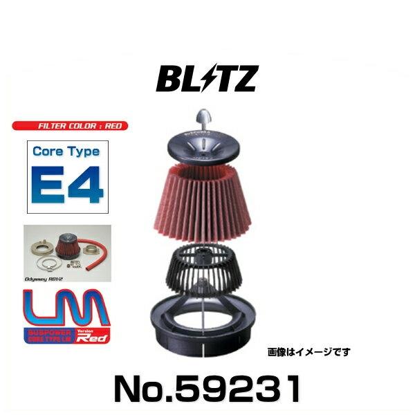 BLITZ ブリッツ No.59231 スカイライン用 サスパワーコアタイプLM-RED エアクリーナー