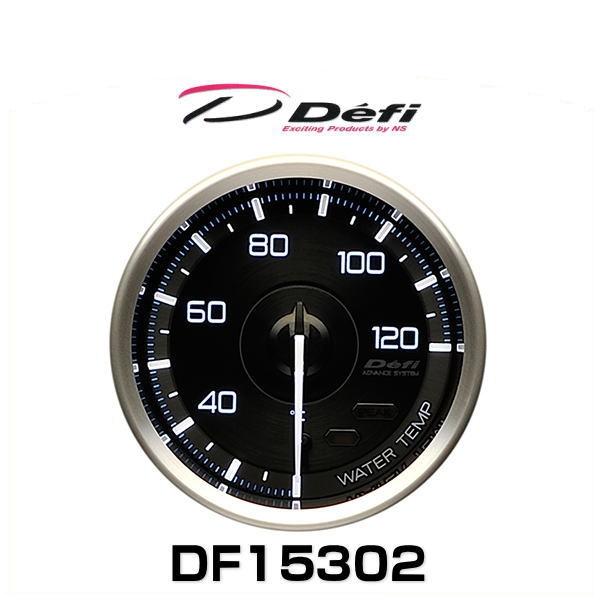 日本精機 Defi デフィ DF15302 ADVANCE A1 水温計 20~120℃ 60φ センサーなしパッケージ
