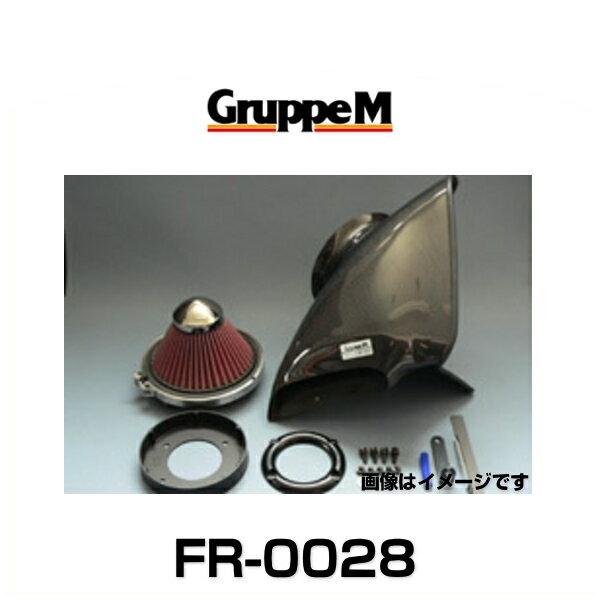 GruppeM グループエム FR-0028 RAM AIR SYSTEM ラムエアシステム シルビア用