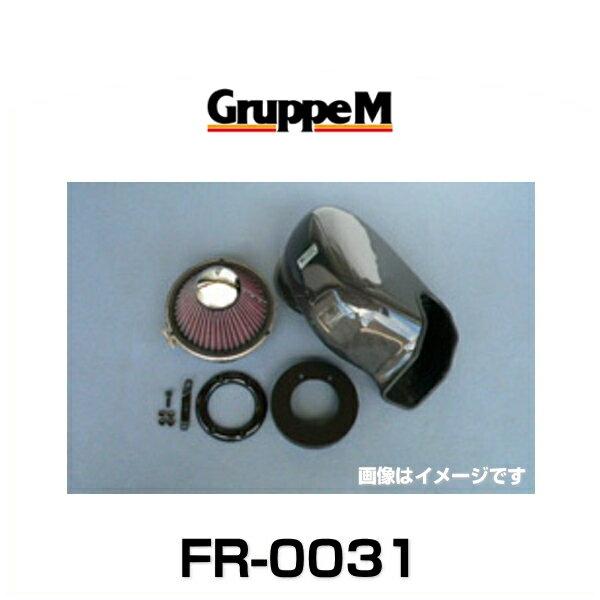 GruppeM グループエム FR-0031 RAM AIR SYSTEM ラムエアシステム スカイライン 用