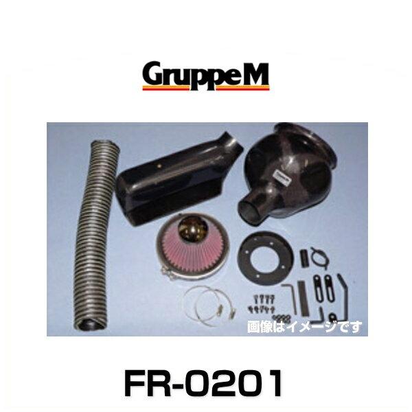 GruppeM グループエム FR-0201 RAM AIR SYSTEM ラムエアシステム フェアレディZ用